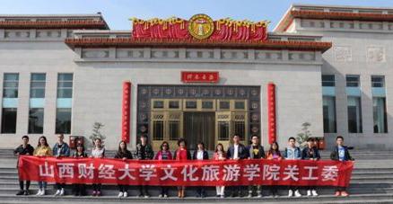 读懂中国——我记忆中的汾阳贾家庄