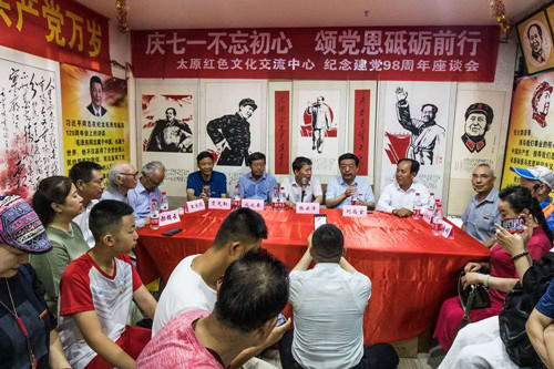 """""""不忘初心,牢记使命"""",庆祝中国共产党建党98周年"""